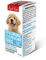 Празицид суспензия плюс для щенков средних и крупных пород 9 мл API-SAN