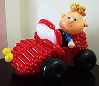 Кабриолет из  шариков с водителем (длина ок. 70 см)