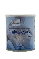 Relax Wax - Воск для деппиляции - Тальк