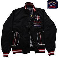 Куртка мужская спортивная весна-осень.Ветровка Paul Shark -098 черная
