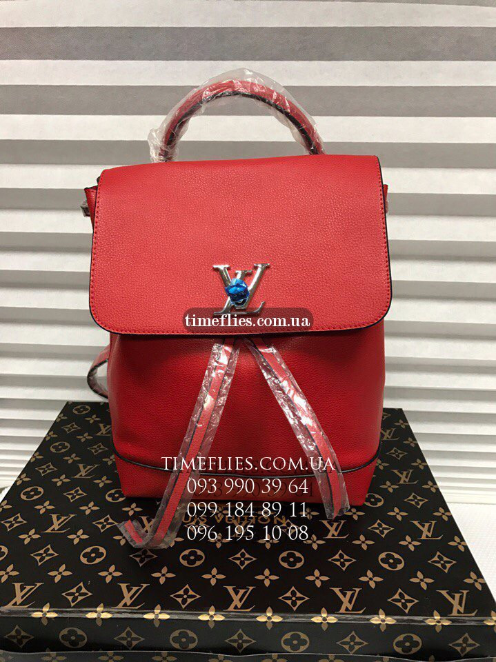 "Рюкзак Louis Vuitton №2 ""Lockme Backpack"""
