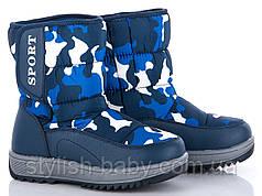 Новая коллекция зимней обуви оптом. Детская зимняя обувь бренда EeBb для мальчиков (рр. с 32 по 37)