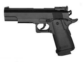 Пистолет CYMA ZM25