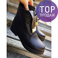 Женские низкие ботинки с язычком, черного цвета / полусапоги женские натуральная кожа, удобные, модные