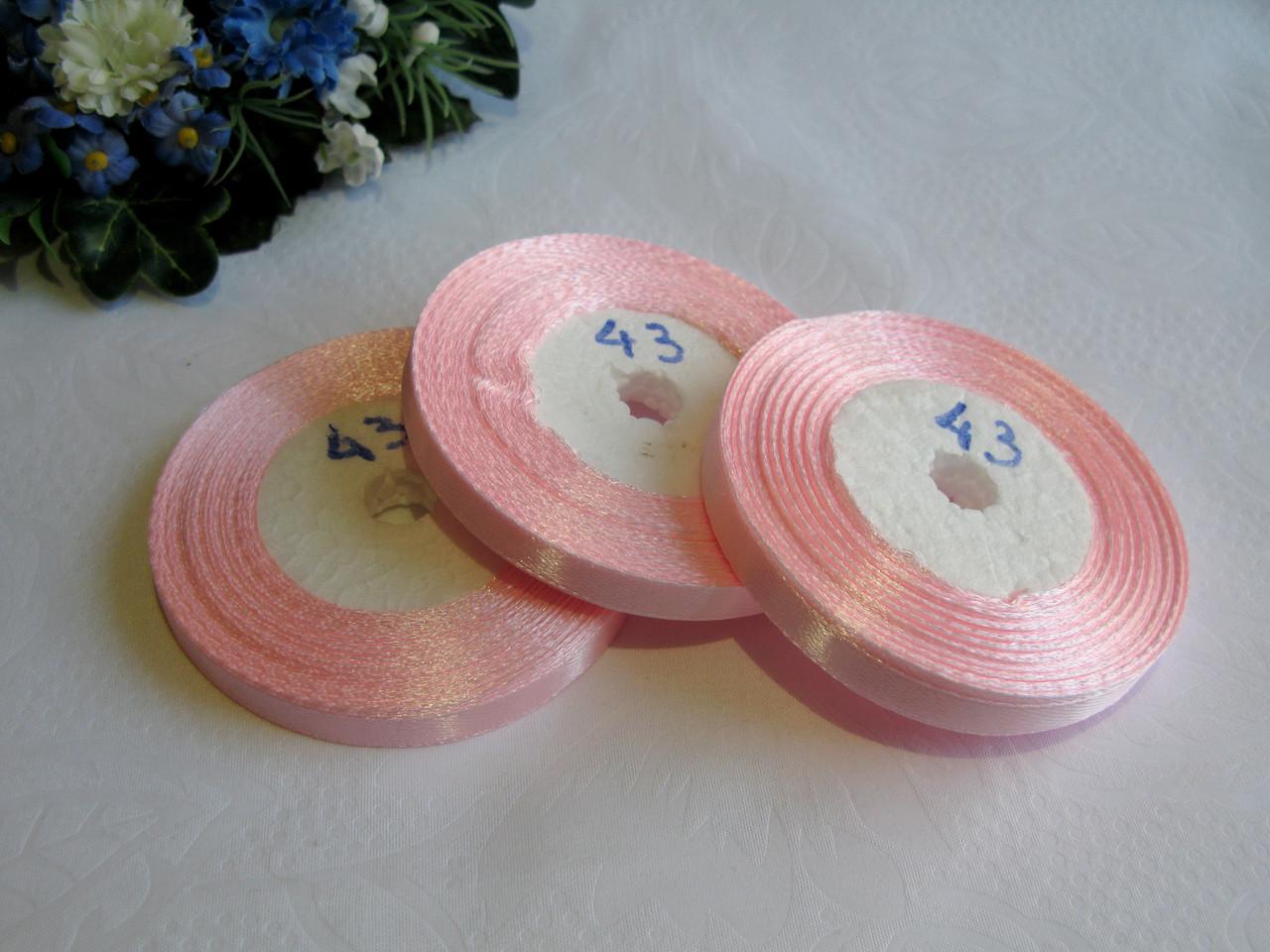 Лента атласная розовая 0,6 см