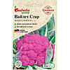 Семена Капуста цветная фиолетовая Вайлет Стар 0,3 грамма Satimex