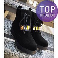 Женские низкие ботинки с язычком, черного цвета / полусапоги женские натуральная замша, удобные, модные