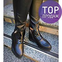 Женские низкие ботинки с болтиками, черного цвета / полусапоги женские натуральная кожа, с молнией, стильные