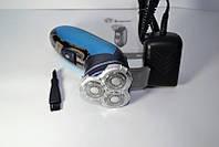 Электробритва Domotec MS7490 ( бритва электрическая)