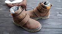 Зимние ботинки для мальчика,на липучке и замке,32-39