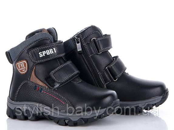 Детская обувь оптом. Детская зимняя обувь бренда EeBb для мальчиков (рр. с 27 по 32), фото 2