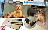 Підстилка в авто для домашніх тварин PETZOOM lounge, фото 3