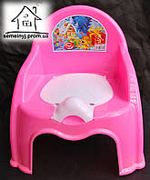 Горшок-стульчик детский с крышкой С045 (ярко-розовый)