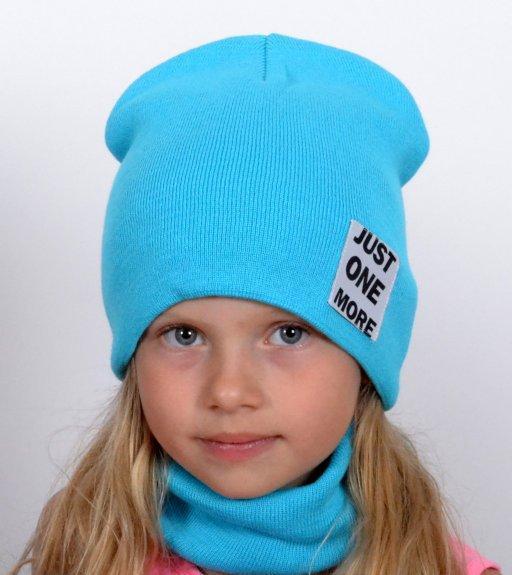 Модная шапка Арктик JUST, тонкая вязка (р.52-58)