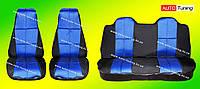 LadaCar - Полный комплект, оригинальные чехлы на ВАЗ 2101-07, 1+1 и задний диван, Blue & Black