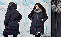Зимняя куртка женская недорого в интернет-магазине Украина Россия женская одежда ( р. 48-60 )