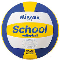 Мяч волейбольный Mikasa SV-2 (School)