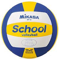 Мяч волейбольный Mikasa SV-2 (School), фото 1