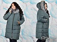 Зимняя куртка женская недорого в интернет-магазине Украина Россия женская одежда ( р. 48-56 )