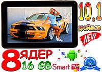 Новый планшет Asus V11 10HD 8 ядер,1/16GB, экран 10.1