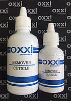 CUTICLE REMOVER 100 мл