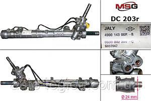 Рулевая рейка под гидро-усилитель (востановленная) на Renault Dokker 2012->  —MSG (Италия) - DC 203R