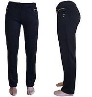 Женские штаны трикотажные