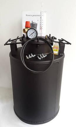 Автоклав бытовой с взрывным клапаном на 10 литровых банок(или 24 пол-литровых), фото 2