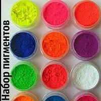 Набор пигментов неоновых для дизайна ногтей 12 шт /цвета могут отличаться-уточняйте/