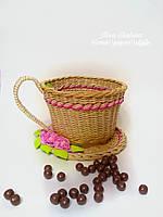 Чашка плетеная для сладостей