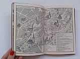 """Томберг Тамара. """"Таллин. Путеводитель для иностранных туристов"""" 1971 год, фото 4"""