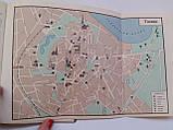 """Томберг Тамара. """"Таллин. Путеводитель для иностранных туристов"""" 1971 год, фото 8"""