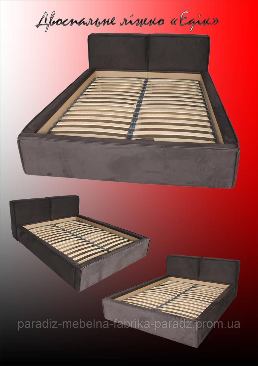 """Двоспальне ліжко """"Едік"""""""