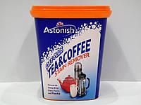Средство для удаления пятен от кофе и чая Astonish oxy-plus Tea&Coffee, 350г.