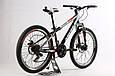 """Подростковый велосипед ARDIS FITNESS MTB 24"""", 13""""  Черный/Оранжевый, фото 3"""