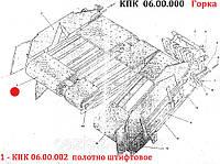 Полотно штифтовое КПК 06.00.002 (широкое). Транспортер КПК 06.00.002. Транспортеры, фото 1