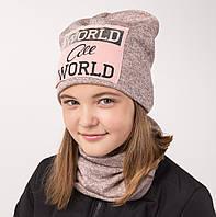 Детский осенний комплект для девочки WORLD - Арт 2133