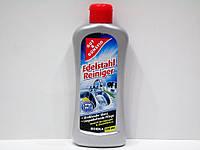 Чистящее средство G&G Edelstahl Reiniger для нержавейки 300мл.