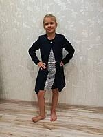 Школьный костюм темносиний цвет, платье+ кардиган, р. 128 - 152( р. 40,42,44)