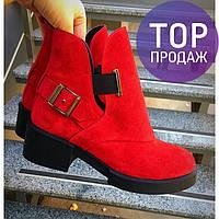 Женские низкие ботинки Diezzzl, красного цвета / полусапоги женские замшевые, с ремешком, стильные