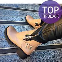 Женские низкие ботинки Diezzzl, цвета капучино / полусапоги женские натуральная кожа, низкий каблук, модные