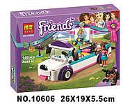 """Конструктор Bela Friends 10606 """"Выставка щенков: Награждение"""" (аналог Lego Friends 41301), 149 дет"""