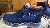 Мужские ботинки синие