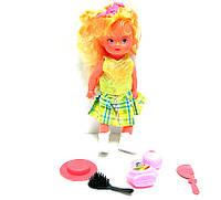Кукла Дженифер аксессуары в кульке