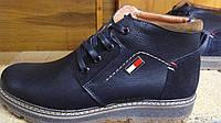Мужские ботинки черные