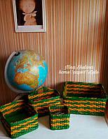 Плетеный набор для школьника, фото 1