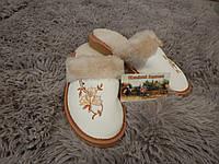 Тапочки кожаные женские с мехом