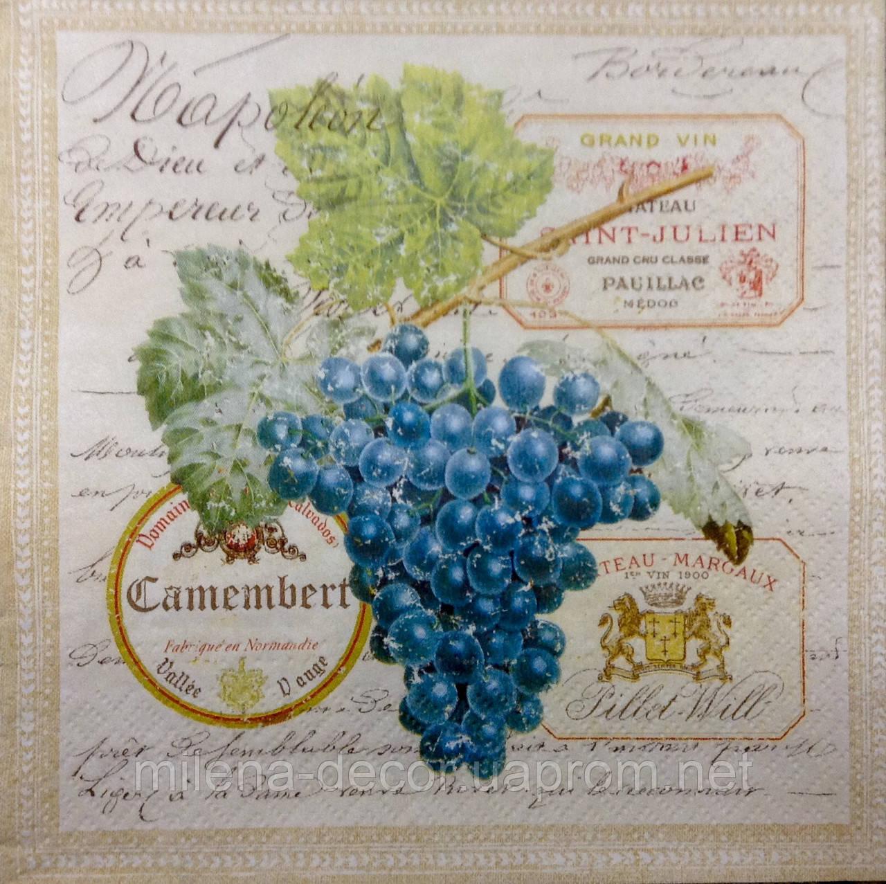 Салфетка для декупажа виноград (33*33см)