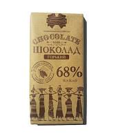Белорусский шоколад ШОКОЛАД КОММУНАРКА  ГОРЬКИЙ 68% 100 грамм