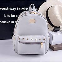 Рюкзак женский молодежный с заклепками  (серый)